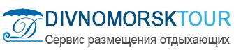 Отдых в Дивноморске